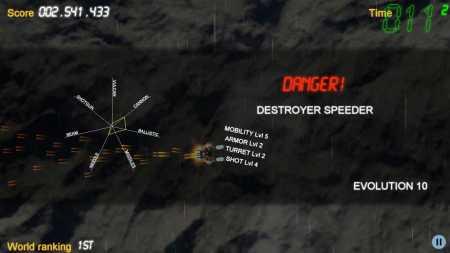 infinity danger pic 0364